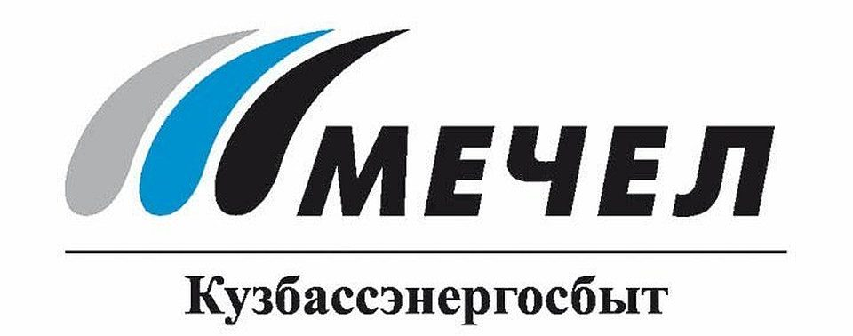 Кузбасс Энергосбыт